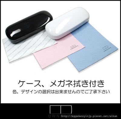 日本眼鏡品牌 OWNDAYS (OE2508A-2) 3 NT.2660含國內外運