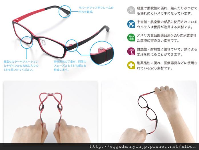 日本眼鏡品牌 OWNDAYS (OE2508A-2) 4 NT.2660含國內外運
