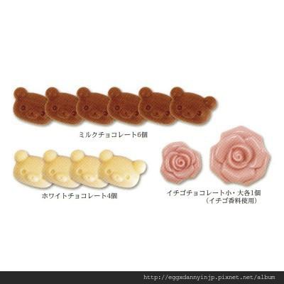 日本代購 爆可愛零食 - 玫瑰拉拉熊巧克 2