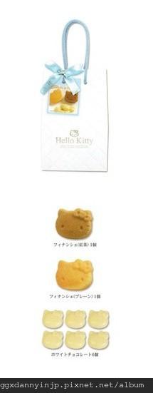 Hello Kitty 手提餅乾糖果綜合組 NT.330