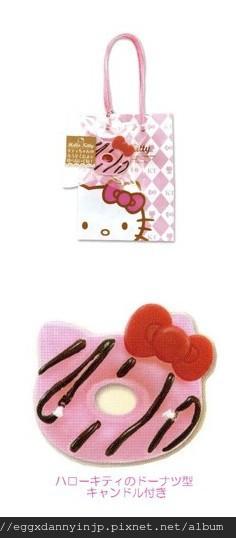 Hello Kitty 綜合巧克力手提組1-1 NT.330