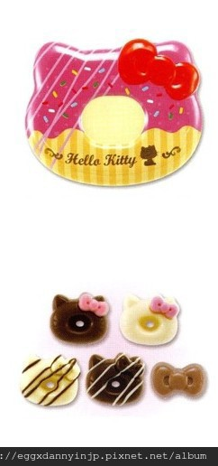 Hello Kitty 綜合巧克力造型禮盒組 NT.370