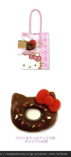 Hello Kitty 綜合巧克力禮盒 1-1 NT.330