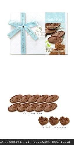 Hello Kitty 綜合造型愛心巧克力禮盒  NT.330