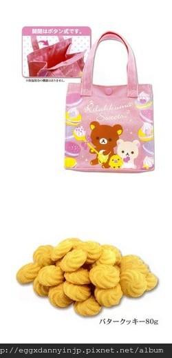 Rilakkuma San-x 拉拉熊 環保袋+餅乾組 NT.400