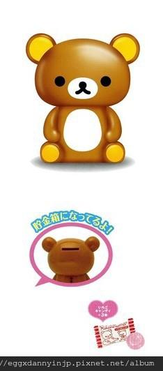 Rilakkuma San-x 拉拉熊存錢桶造型糖果 1-1 NT.290