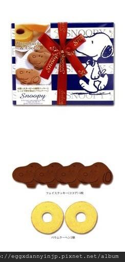 SNOOPY 史努比 年輪蛋糕+餅乾 NT.330