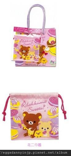 拉拉熊手提袋束口袋造型餅乾 甜點圖案款式 2 NT.290