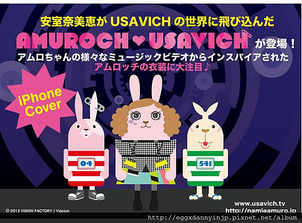 amurochi_001