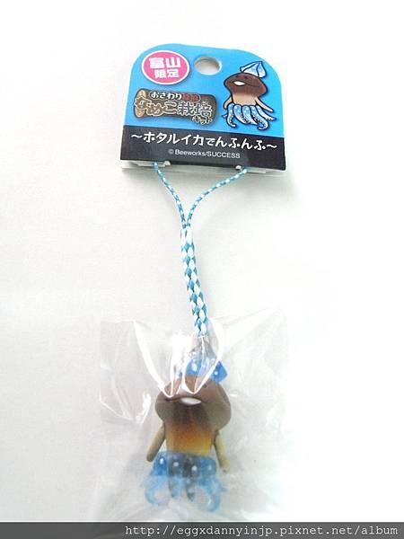 方吉的富山限定吊飾  編號1 NT.200