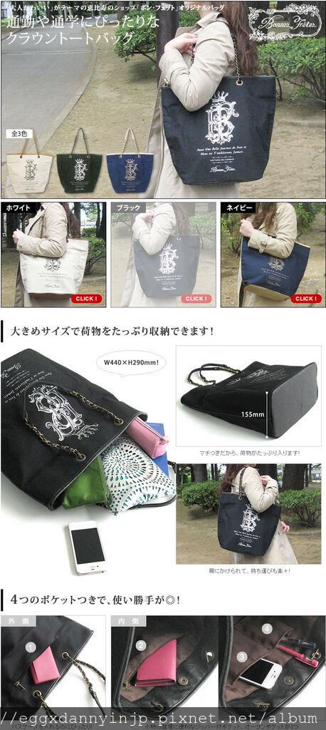 【日本代買】法國馬卡龍LADUREE之Bonnes Fêtes包包系列