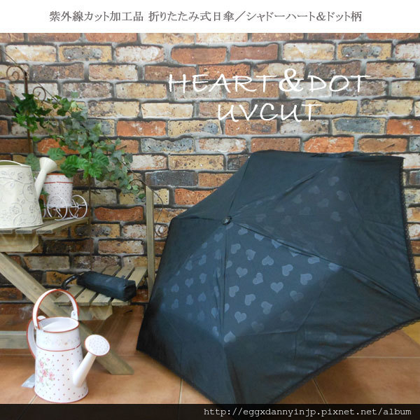 sb-parasol-04-01