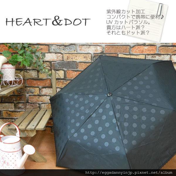 sb-parasol-04-03