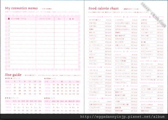 contents-14.jpg