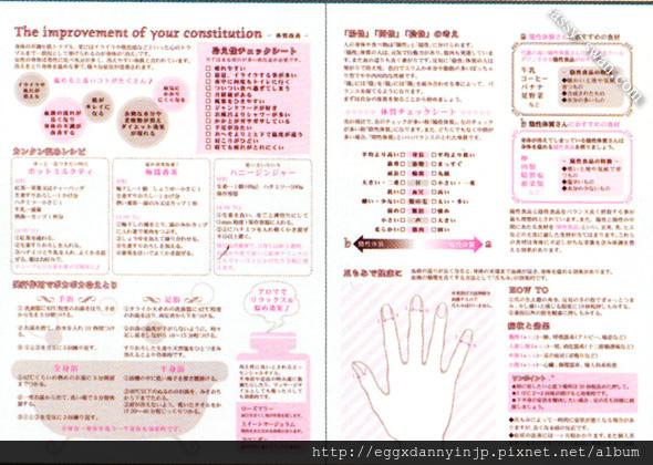 contents-16.jpg