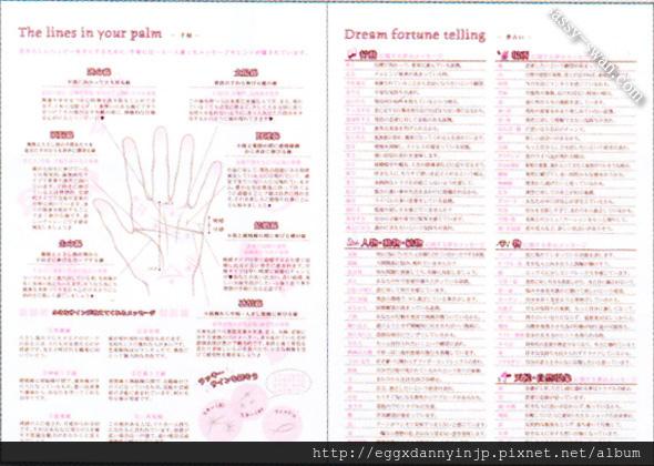 contents-19.jpg