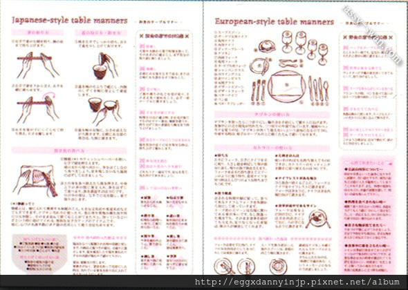 contents-22.jpg