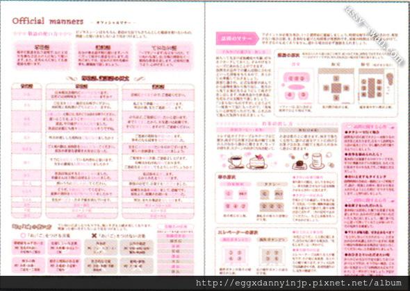 contents-23.jpg