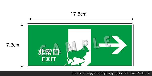 exit_right_size.jpg