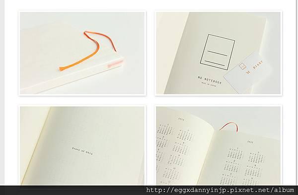 Midori 2014年 DATE BOOK手帳