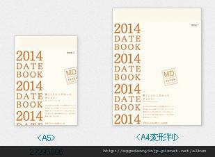 日本手帳控 - 2014 midori 手帳12