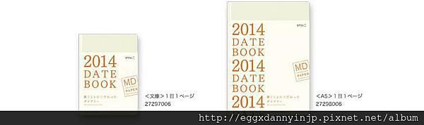 日本手帳控 - 2014 midori 手帳9