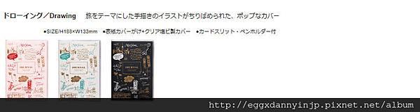 monthly-a6變型_02.jpg