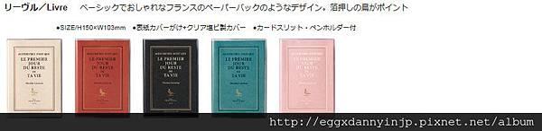 monthly-a6變型_01.jpg
