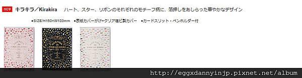 monthly-a6變型_04.jpg