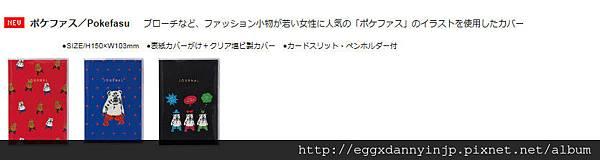 monthly-a6變型_05.jpg