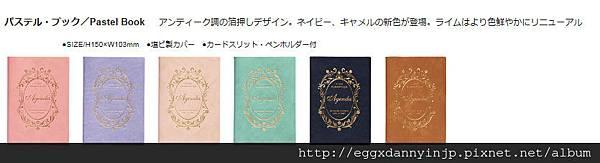 monthly-a6變型_03.jpg