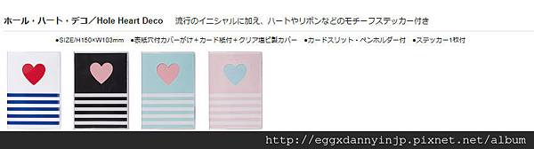 monthly-a6變型_09.jpg