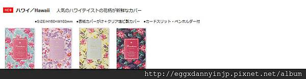 weekly-left-a6變型_02.jpg