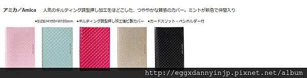 weekly-left-a6變型_05.jpg