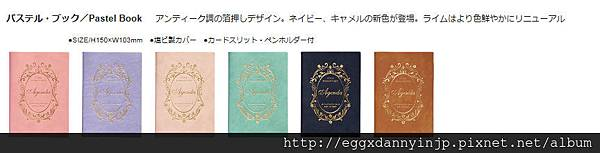 weekly-left-a6變型_04.jpg