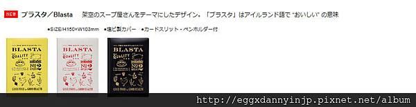 weekly-left-a6變型_06.jpg