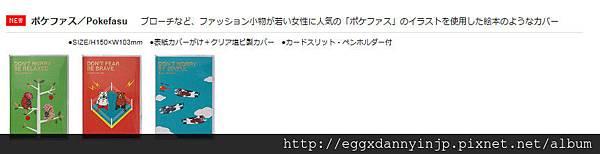 weekly-left-a6變型_07.jpg