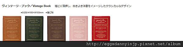 weekly-left-a6變型_03.jpg
