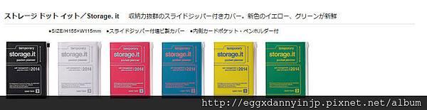 weekly-left-a6變型_09.jpg