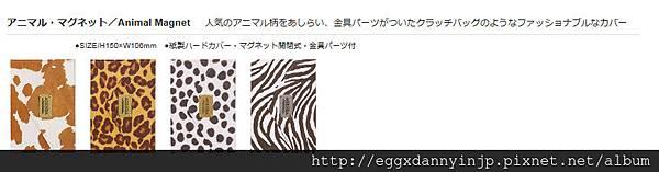 weekly-left-a6變型_11.jpg