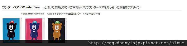 weekly-left-a6變型_14.jpg