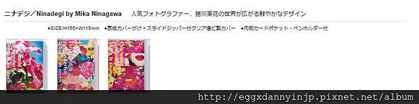 weekly-left-a6變型_13.jpg