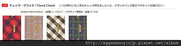 weekly-left-a6變型_12.jpg