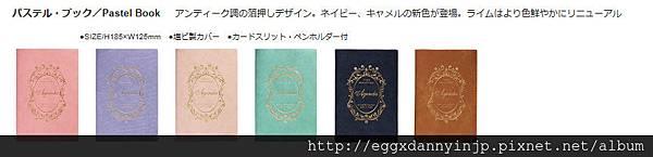 weekly-left-b6變型_01.jpg