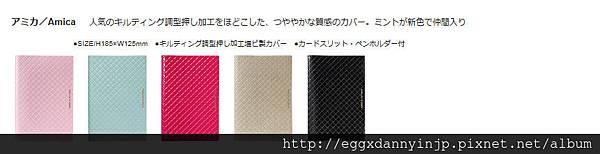 weekly-left-b6變型_02.jpg