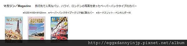 weekly-left-b6變型_04.jpg