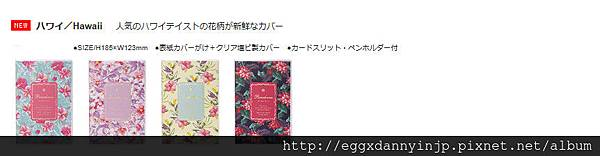 weekly-left-b6變型_05.jpg
