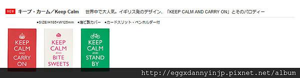 weekly-left-b6變型_07.jpg