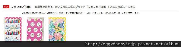 weekly-left-b6變型_08.jpg