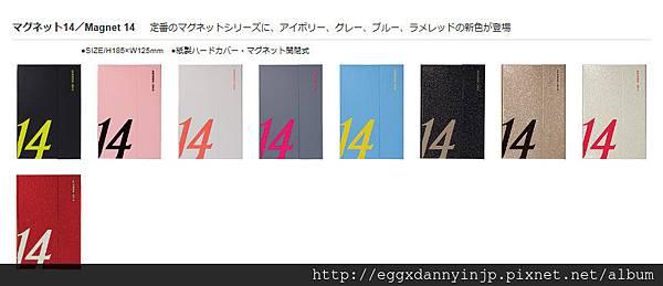 weekly-left-b6變型_10.jpg